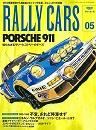 RALLY CARS vol.5 PORSCHE 911