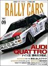 RALLY CARS vol.9 AUDI QUATTRO