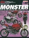 ハイパーバイク Vol.32 DUCATI MONSTER No.2
